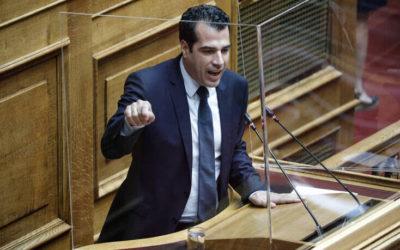 Εισήγησή μου για την άσκηση δίωξης του Παππά – Ομιλία στη Βουλή (14.7.2021)