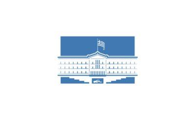Ερώτηση στη Βουλή Στοχοποίηση μελών Δ.Σ. ΕΟΠΥΎ